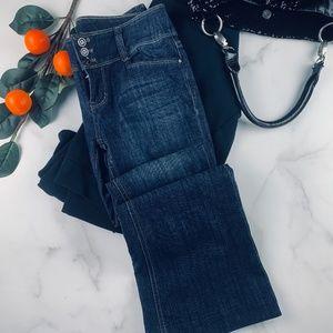White House Black Market trouser leg jeans flare 8